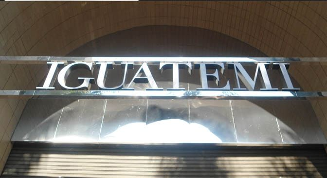 fachada em aço inox | Shopping Iguatemi - SP - Inox Form